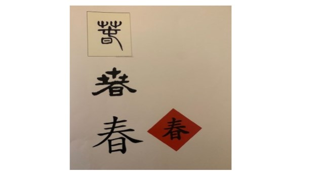 Le Nouvel An chinois s'invite au collège